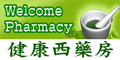 Welcome Pharmacy