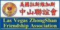 Zhongshan Friendship Associati