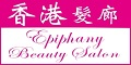 Epiphany Beauty Salon