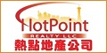 HotPoint Realty