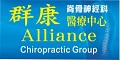Alliance Chiropractic Group