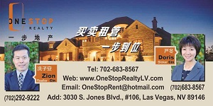 One Stop Realty