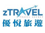 Zheng Travel