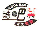 Cool Bar BBQ Fish