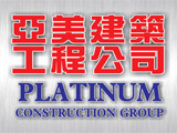 Platinum Construction Group